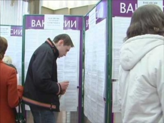Центры занятости Димитровграда