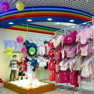 Детские магазины Димитровграда