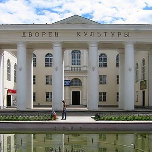 Дворцы и дома культуры Димитровграда