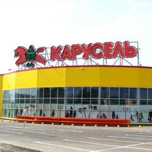 Гипермаркеты Димитровграда