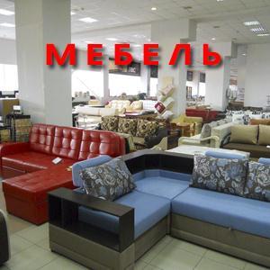 Магазины мебели Димитровграда