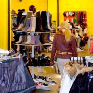 Магазины одежды и обуви Димитровграда