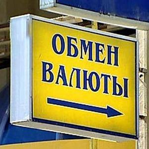 Обмен валют Димитровграда