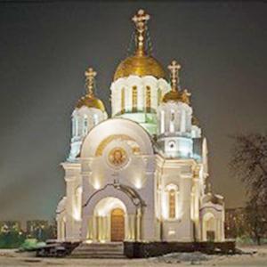 Религиозные учреждения Димитровграда