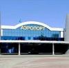 Аэропорты в Димитровграде