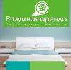 Аренда квартир и офисов в Димитровграде