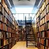 Библиотеки в Димитровграде