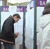 Центры занятости в Димитровграде