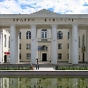 Дворцы и дома культуры в Димитровграде