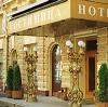 Гостиницы в Димитровграде