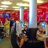 Интернет-кафе в Димитровграде