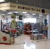 Книжные магазины в Димитровграде