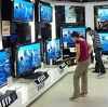 Магазины электроники в Димитровграде