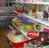 Магазины хозтоваров в Димитровграде