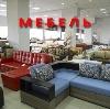 Магазины мебели в Димитровграде