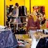 Магазины одежды и обуви в Димитровграде