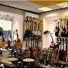 Музыкальные магазины в Димитровграде