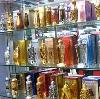 Парфюмерные магазины в Димитровграде