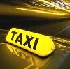 Такси в Димитровграде