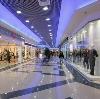 Торговые центры в Димитровграде
