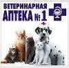 Ветеринарные аптеки в Димитровграде