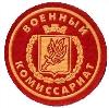 Военкоматы, комиссариаты в Димитровграде