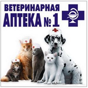 Ветеринарные аптеки Димитровграда
