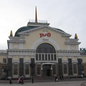 Железнодорожные вокзалы Димитровграда